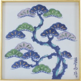 Framed Hand Painted Asian Square Tile