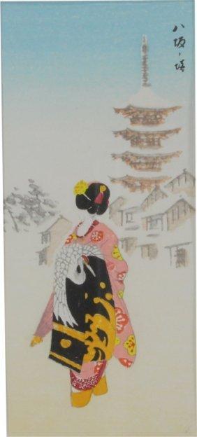 """Japanese Watercolor """"yasaka In Kyoto"""""""
