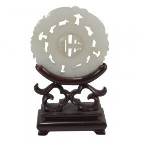 Carved White Jade Pendant With Movable Center