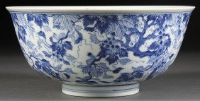 A CHINESE BLUE AND WHITE DECORATED PORCELAIN BOWL,