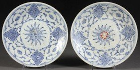 TWO CHINESE CHING DYNASTY BLUE AND WHITE PLATES