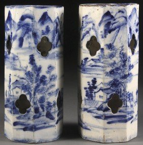 TWO CHINESE BLUE & WHITE DECORATED PORCELAIN HAT