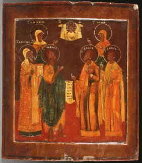 Pair Of Russian Icons, 19th Century