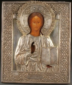 Russian Icon Of Christ, Moscow, 1878