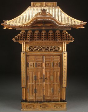 A Large Japanese Gilt Lacquer Buddhist Zushi Shrine