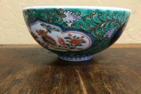 Porcelain Green Famille Rice Bowl