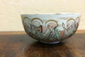 Japanese Small Bowl