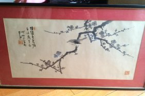 Older Chinese Tree Painting