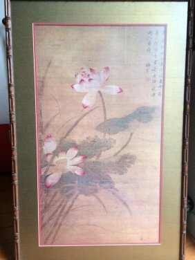 Chinese Painting Lotus Flower