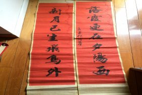 Red Chinese Calligraphy Scroll