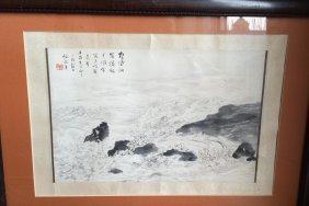 Chinese Painting With Ocean Calligraphy