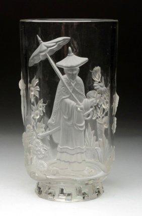 Chinese Heavily Embossed Glass Vase.
