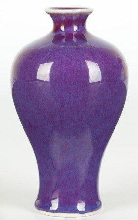 Chinese Flamb� Glazed Porcelain Vase