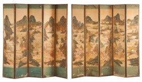 Antique Chinese Ten Panel Floor Screen