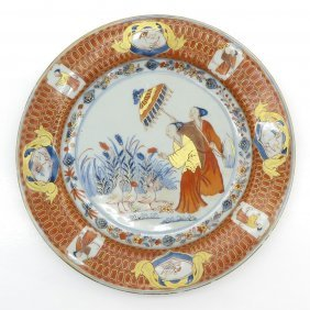 Cornelis Pronk China Porcelain Plate
