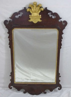 Colonial Williamsburg Queen Anne Burled Mirror