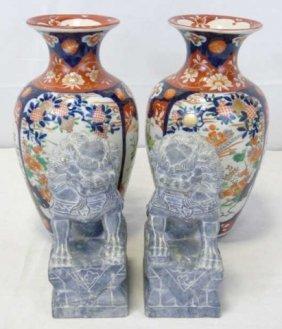 4 Asian Decorative Items Porcelain Urns Foo Dogs