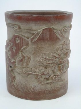 Chinese Well Carved Bamboo Brush Pot