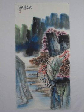 Chinese Painting Marked He Hai Xia