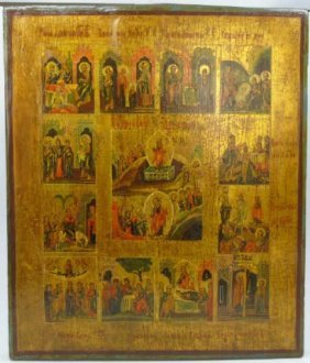 Antique 19th C Russian Moscow School Holidays Icon