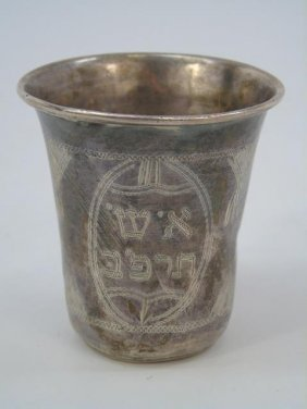 Antique Russian Sterling Judaica Kiddush Cup