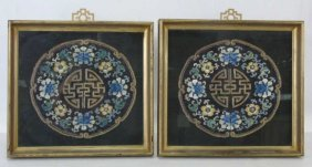 Pair Antique Chinese Silk Embroidered Panels