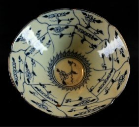 Exquisite Rare White Blue Bowl From Ming Dynasty 15th