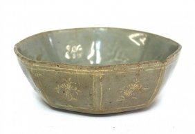 Fine Very Scarce Antique 18th Century Korean Bowl