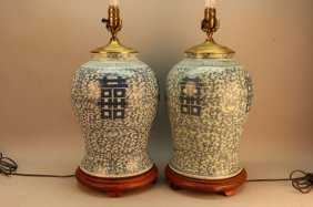 Pair Antique Chinese Ginger Jar Lamps