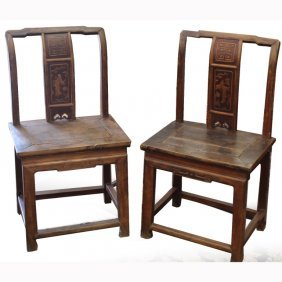 Pair Of Antique Chinese Hardwood Chairs