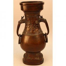 Signed 19th C. Chinese Bronze Double Handled Vase