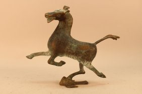 Antique Chinese Bronze Horse