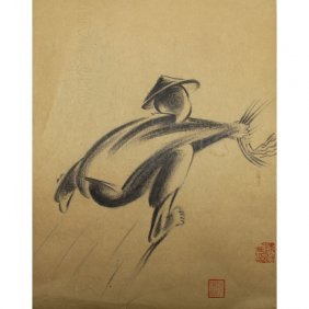 Antique Chinese Signed Charcoal/paper
