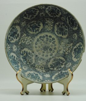 Antique Chinese Ming Dynasty Plate
