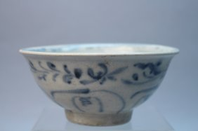 Antique Hoi An Hoard Potterybowl