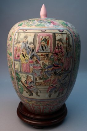 Signed 20th C. Chinese Covered Vase On Stand