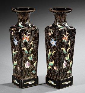 Moser-style Gilt And Enameled Black Glass Vases