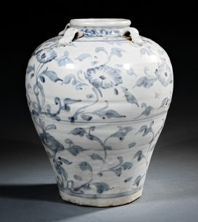 Chinese Blue And White Porcelain Storage Jar