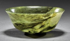 Chinese Mottled Spinach Green Jade Bowl