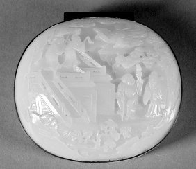 Mssrs. Yamanaka & Co. Chinese Jade Covered Box