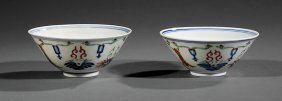 Near Pair Of Chinese Doucai Porcelain Cups