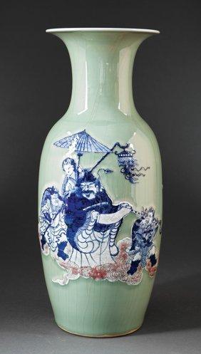 Chinese Blue, White & Copper Red Porcelain Vase