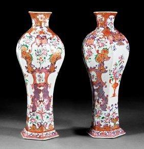 Chinese Export Mandarin Palette Porcelain Vases