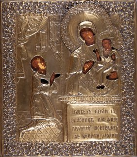 Russian Icon Figure Before The Virgin & Child