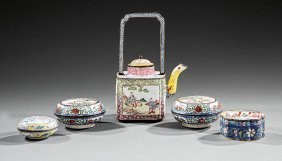"""Group Of Chinese """"canton Enamel"""""""