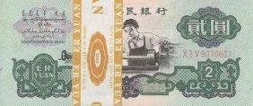 "Chinese 100 ""er Yuan"" 1960 Bank Notes"