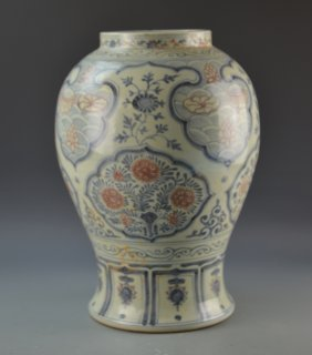 Chinese Blue, White, And Red Vase
