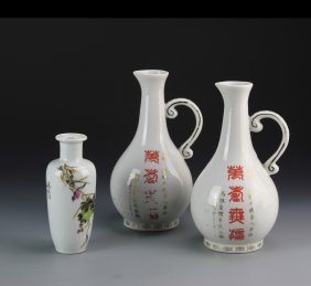 Pair Of Chinese Vases And One Vase