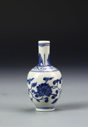 Chinese Antique Blue And White Vase