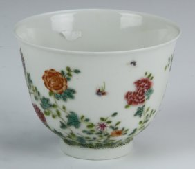 Chinese Famille Rose Wine Cup
